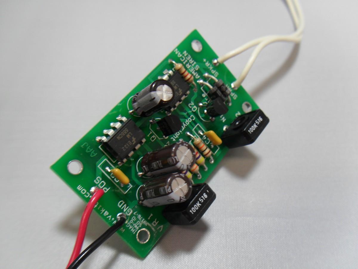 Nf 1731 American Police Siren Kit Nightfire Electronics Llc Circuit