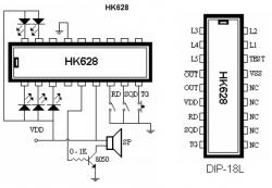 HK628 Rifle/Bomb/Laser Gun Sound Generator IC
