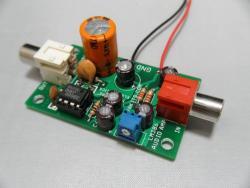 LM386 Audio Amplifier Kit