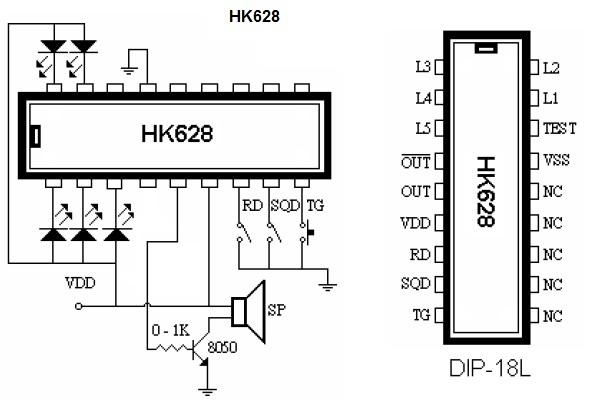 hk628 rifle  bomb  laser gun sound generator ic